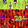 music vision/華納karaoke vol.3/中華圏歌手のLD