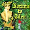 return to eden/min's music video