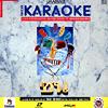 タイポップス/カラオケ対応LD/home karaoke 10