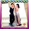 ベトナム/カラオケ対応LD/pro karaoke 5/yeu em 4 mua