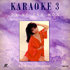 ベトナム/カラオケ対応LD/karaoke 3/da vu tan hon