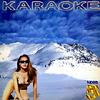 ベトナム/カラオケ対応LD/karaoke ndbd 5