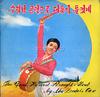 チョソンレコード/ジャケと盤違い/35151/太鼓と少女