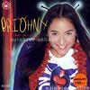 BRIOHNY/1st