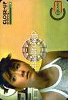 ブライオニー/カード型CD/grammyオフィシャル