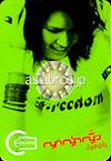 ヤーヤーイン/カード型CD/grammyオフィシャル