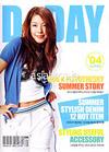 D-DAYカタログ2004/summer/boa&ftts