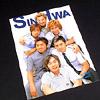 神話shinhwa/雑誌付録小冊子6