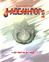 j-asean pops/cd付コンサートパンフ/asean各国の人気歌手らによる共作!