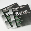 1/4インチ/オープンテープ/XLI/35-180B/Maxell/新品未使用2本