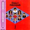 odori/ヒロシマ2