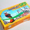 hand jet UFO/アクティブ玩具