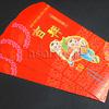 中華絵柄/ロングタイプ×3枚セット/ぽち袋7
