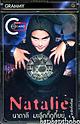 ナタリー/カード型CD/grammyオフィシャル