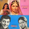 インド映画/tapasya/chitchor/ost