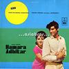 インド映画/hamara adhikar/ost