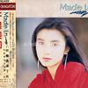 Made In/別離選択了我/台湾発売中国語歌唱/帯つき