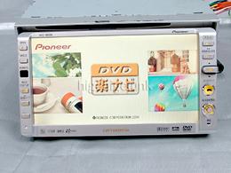 カロッツェリア/DVDナビ/AVIC-DRZ90/録音機能