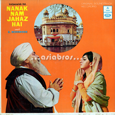 インド映画/nanak nam jahaz hai/ost